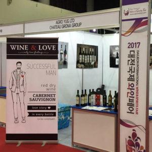 Wine & Love on Daejeon International Wine and Spirits Fair